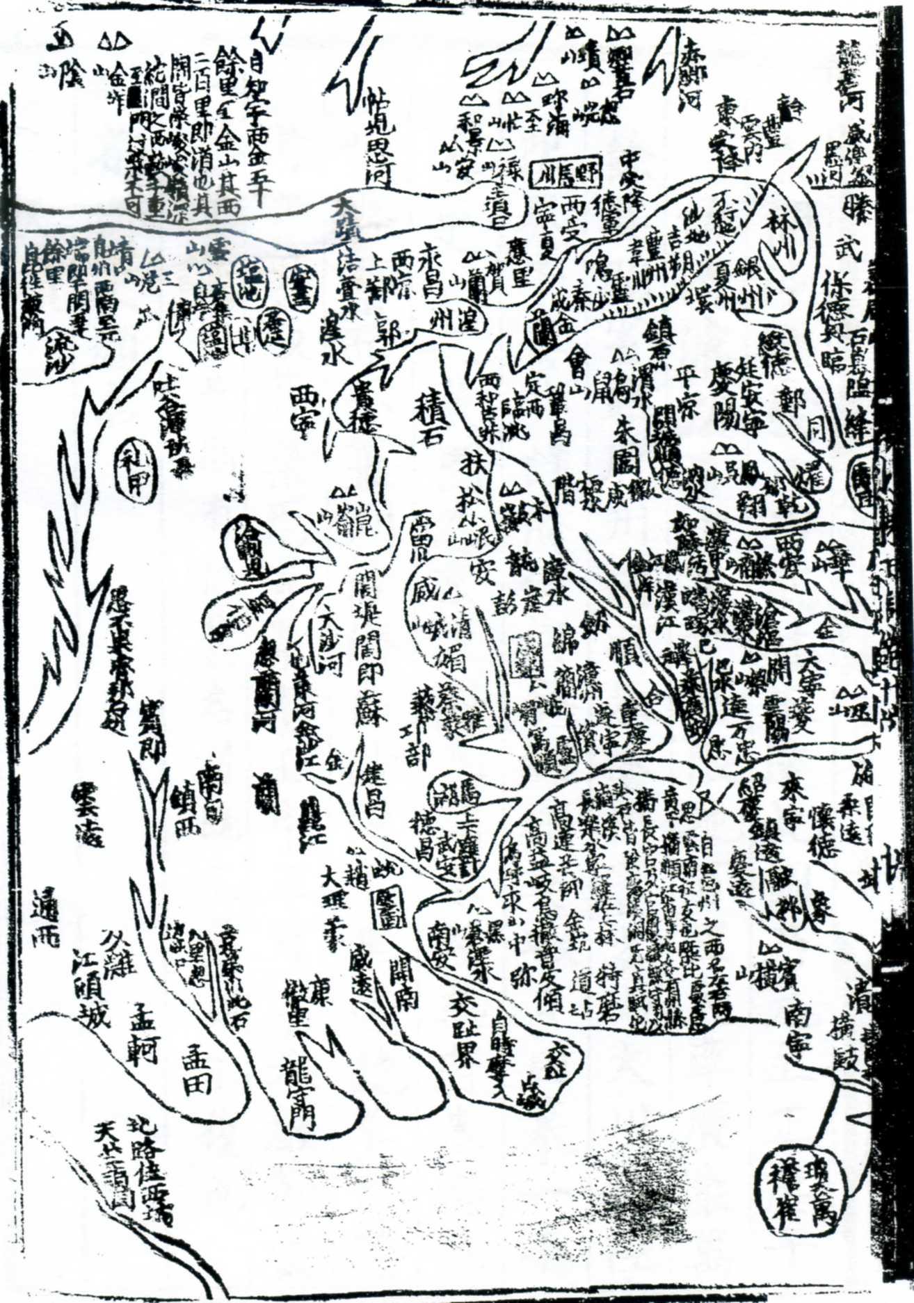 1980年南京地图