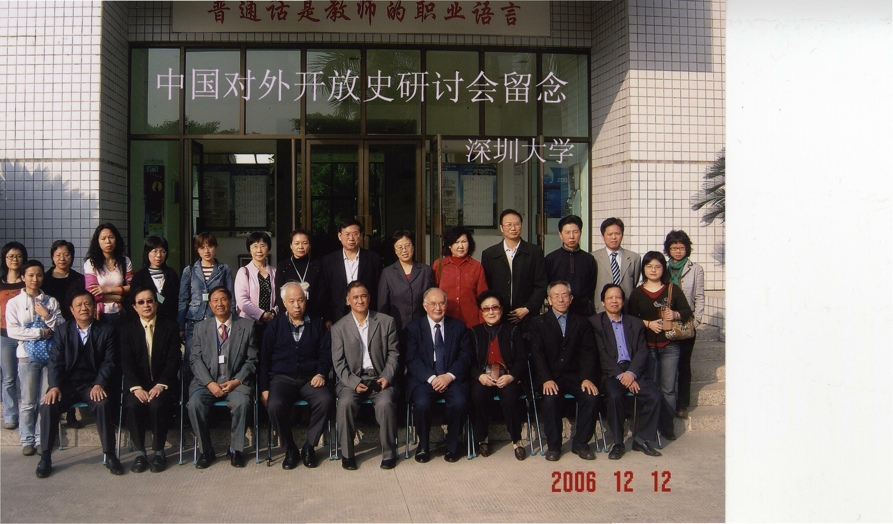 .2006.jpg
