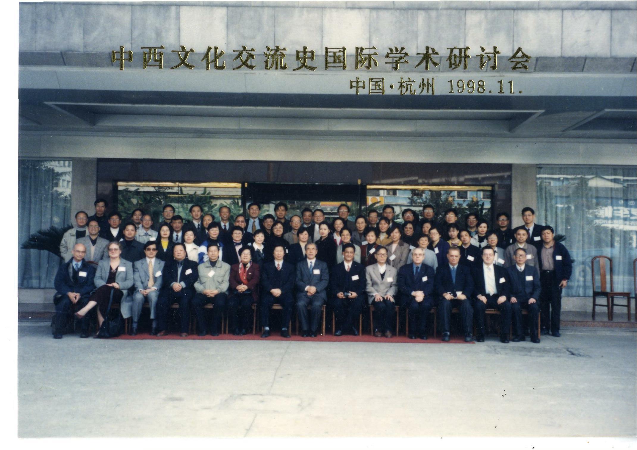 .1998.jpg