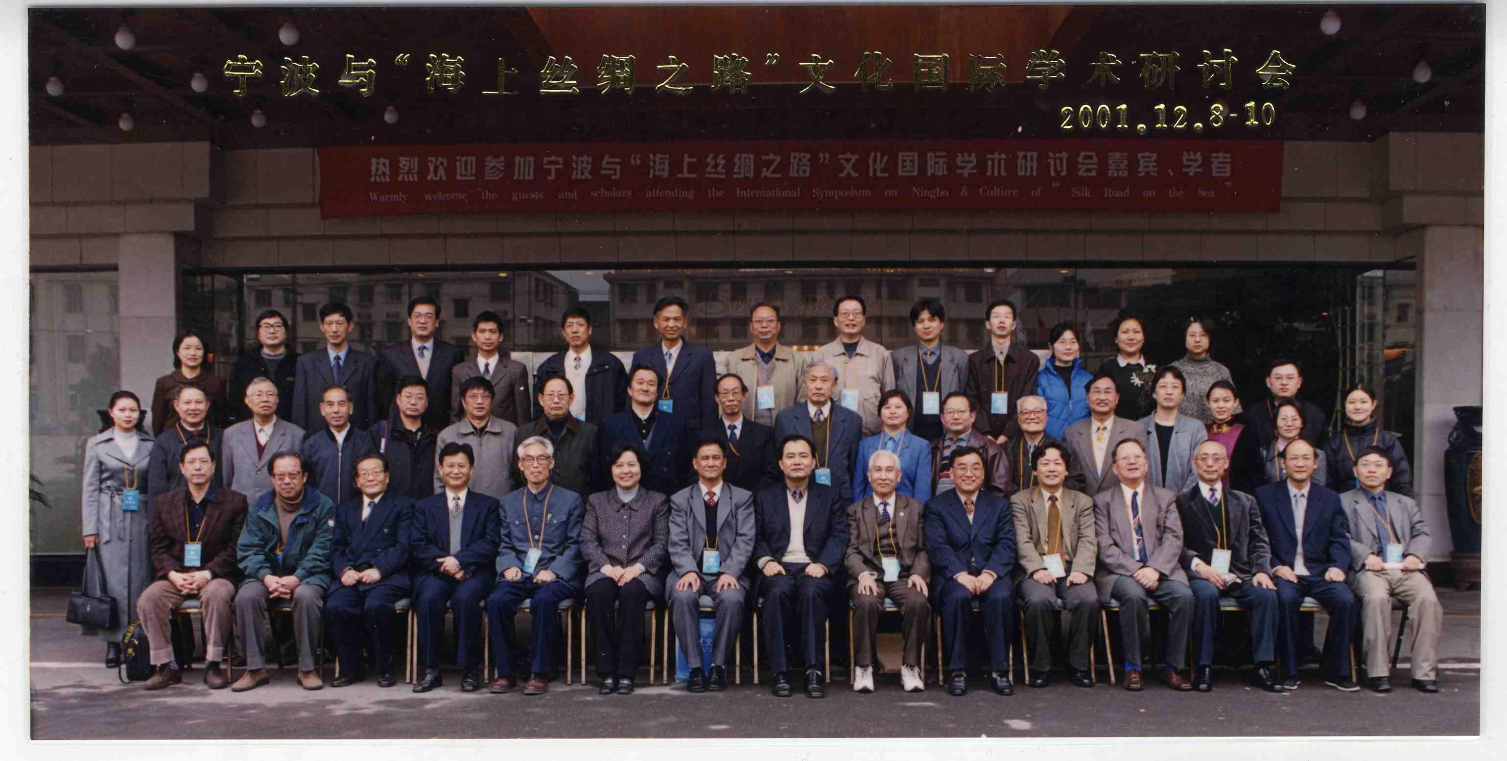 .2001.jpg