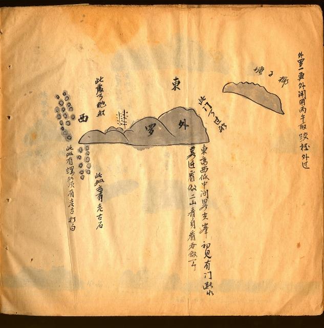 《清代东南洋航海图》全部图幅(ii)